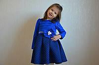 """Детское нарядное платье """"Одри"""" для девочки (синий)"""