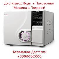 Автоклав стоматологический GRANUM 18B