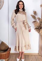 Платья 42-48 ,бежевое шелковое платье ,красивое платье пудра,платье шелковое,платья 50 52 размера,платья 54 56