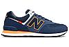 Оригинальные мужские кроссовки New Balance 574 (ML574SY2)