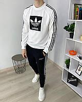 Спортивный костюм Adidas SPRINT Мужской свитшот лампасы Качество LUX Реплика (Размер S) White/Black
