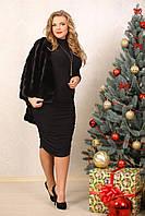 Строгое черное платье больших размеров (рр 48-94)