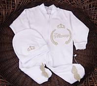 Человечек Гермес с закрытыми ножками вышивка спереди корона + колоски + имя + вышивка на шапочке (белый), фото 1