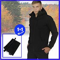 Спортивная куртка мужская черная с капюшоном Soft Shell, молодежная куртка стильная демисезонная + подарок