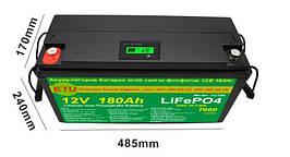 Аккумулятор для лодки, катера Литиевый Lifepo4 12.8V 180AH, LED Дисплей. Гарантия 18 мес