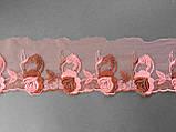 Ажурное кружево вышивка на сетке: розово-персиковая, коричневая нить по розово-персиковой сетке, ширина 11 см, фото 4