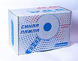 Синя лампа Рефлектор Мініна 180 мм, фото 2
