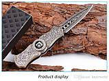 Нож-спиннер Spinner Toy Finger CM78, фото 4