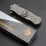 Нож-спиннер Spinner Toy Finger CM78, фото 6