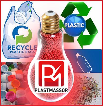 Пластиковые бутылки б/у, фото 2
