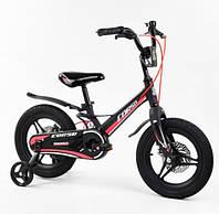 """Велосипед 14"""" Corso MG-01025 магниевая рама, литые магниевые диски, дисковые тормоза"""