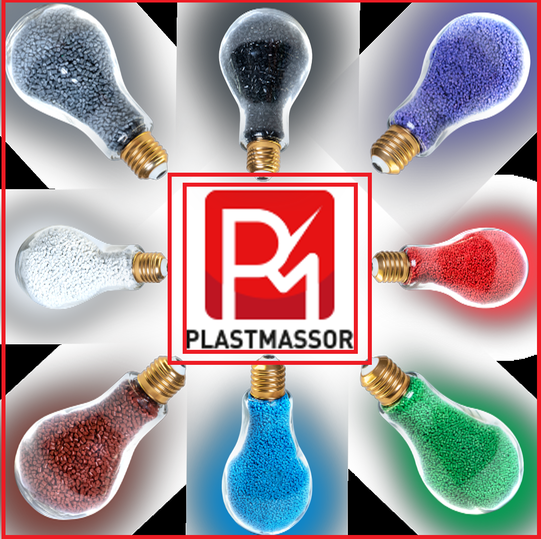 Полиэтилентерефталат (ПЭТ) Plastmassor