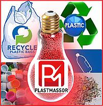 Композит вторичной ПВД +ПЭНД Plastmassor, фото 3