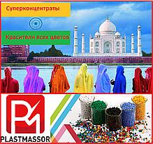 Композит вторичной ПВД +ПЭНД Plastmassor, фото 2