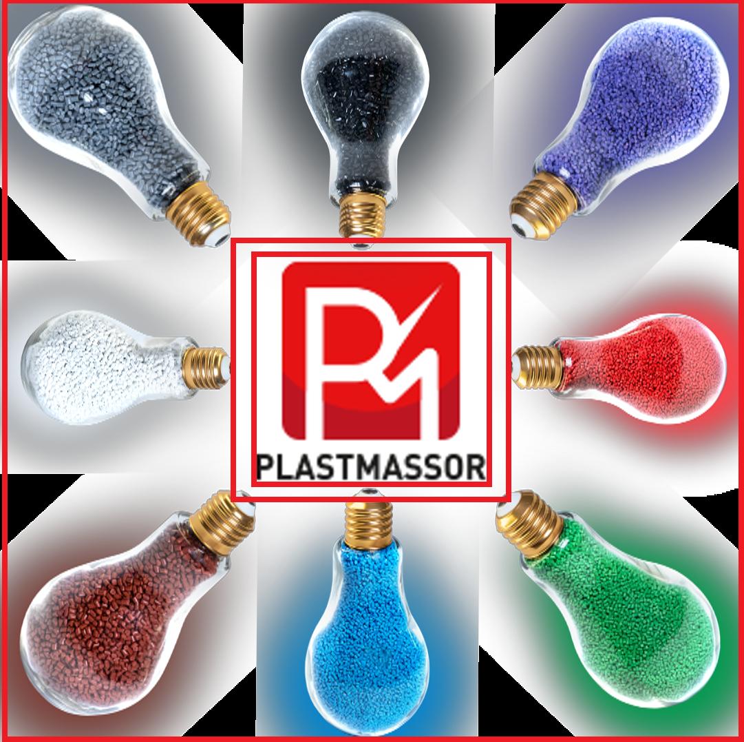 Гранула для производства ленты.  Plastmassor