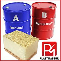 Гранула для производства ленты.  Plastmassor, фото 2