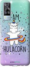 "Чохол на Vivo Y51 2020 i'm hulacorn ""3976u-2241-2448"""