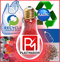 Поліетилен Plastmassor, фото 2