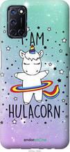 "Чехол на Oppo A52 I'm hulacorn ""3976c-1930-2448"""