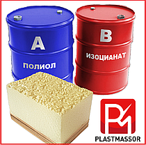 Виробництво пвх гранул Plastmassor, фото 2