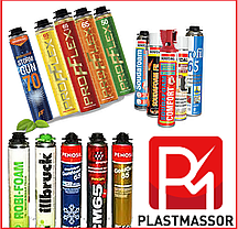 Виробництво пвх гранул Plastmassor, фото 3