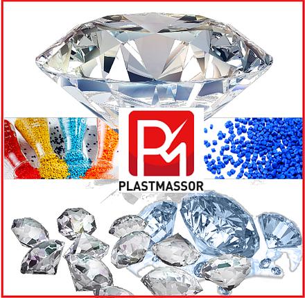 Гранула полиэтилен высокого давления Plastmassor, фото 2