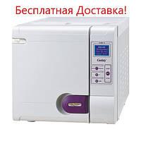 Автоклав стоматологический Getidy KD-18-A(18L)