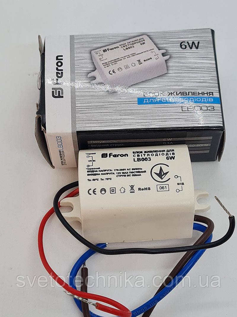 Блок живлення для світлодіодної стрічки 12V 6W IP20