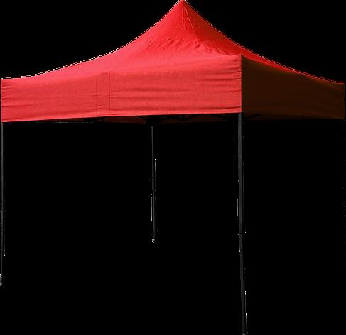 Шатер раздвижной гармошка, палатка, тент 2*3 м Красный павильйон, навес, фото 2
