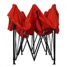 Намет розсувний гармошка, намет, тент 3*4,5 м Червоний, фото 3