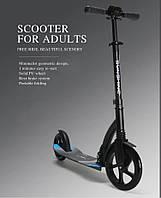 Sunshine Scooter самокат двухколёсный складной для детей и взрослых 230mm черный
