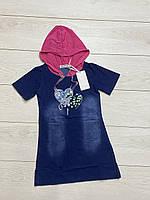 Платье с карманами (джинсовый трикотаж). 3- 7 лет.