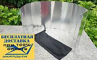 Вітрозахист для газових пальників і примусів на 10 секцій 80 см WALKING ZS-10