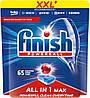 Таблетки для посудомийних машин класік Finish All In 1 Max 65 шт