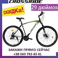 Горный велосипед 29 дюймов Crossride Madman ВЕЛОСИПЕД спортивный горный 29 дюйм Кроссрайд найнер МТВ салатовый