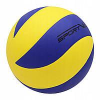 М'яч волейбольний SportVida SV-WX0018 Size 5