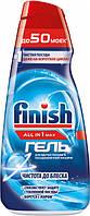 Гель для миття посуду в посудомийній машині FINISH Gel 1 л