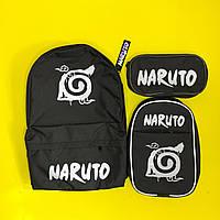Рюкзак Наруто Naruto детский подростковый для школы, сумка и пенал в наборе