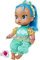 Шиммер и Шайн Кукла пупс джин Шайн Shimmer and Shine Genie Babies 25 cm Shine Baby Doll