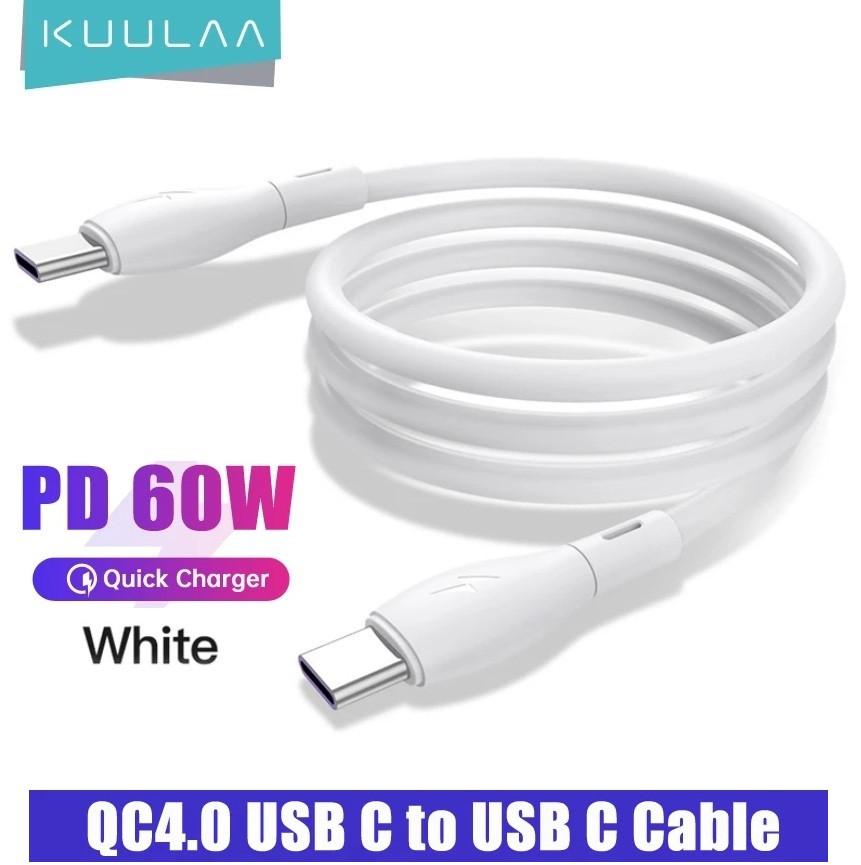 Оригінальний кабель KUULAA KL-X29 PD 60W USB Type-C - USB Type-C швидка зарядка QC4.0 3A 1м White