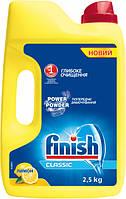 Порошок для миття посуду в посудомийній машині FINISH Лимон 2.5 кг