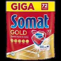Таблетки для посудомоечной машины Somat Gold 72 таб