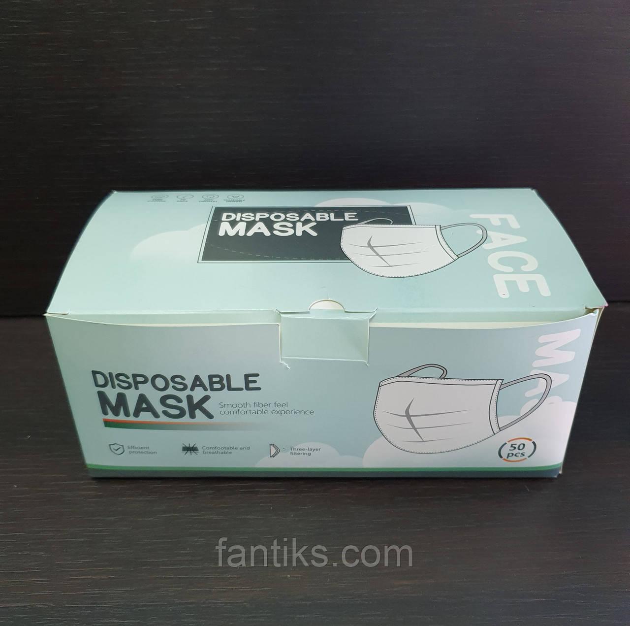 Набор - 50 медицинских трехслойных масок с фиксатором на переносице.