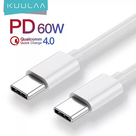 Оригинальный кабель KUULAA PD 60W USB Type-C - USB Type-C Quick Charge 4.0 быстрая зарядка QC4.0 3A 1м White, фото 2