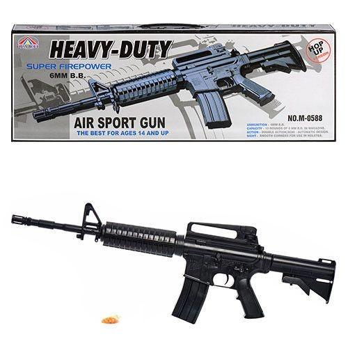 Игрушечный автомат Heavy-Duty 2004-0588