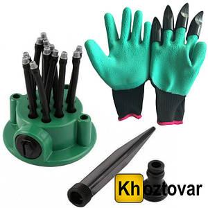 Акційний набір Спринклерний зрошувач | Садові рукавички c кігтями