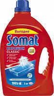 Порошок для миття посуду в посудомийній машині Somat Classic 3 кг