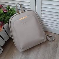 Женский рюкзак-сумка бежевый эко кожа