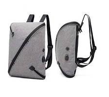 Многофункциональный вместительный рюкзак UNO bag Grey