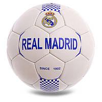 Мяч футбольный Реал Мадрид белый 2020